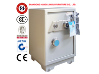 HDG-48J3 Mechanical Safe
